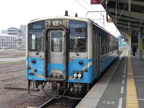 P1340217