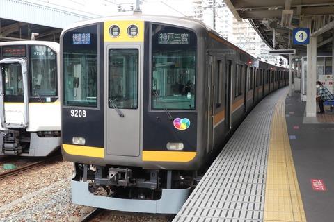 P1360099