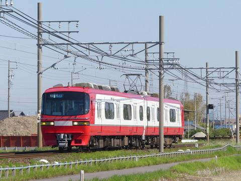 P1200669