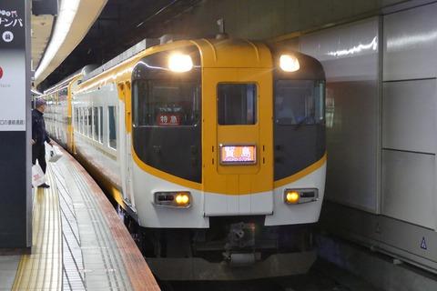P1360058