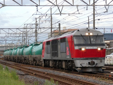 P1290837