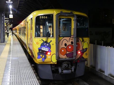 P1300970