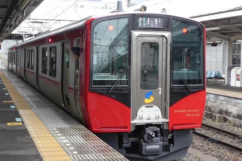 P1340871
