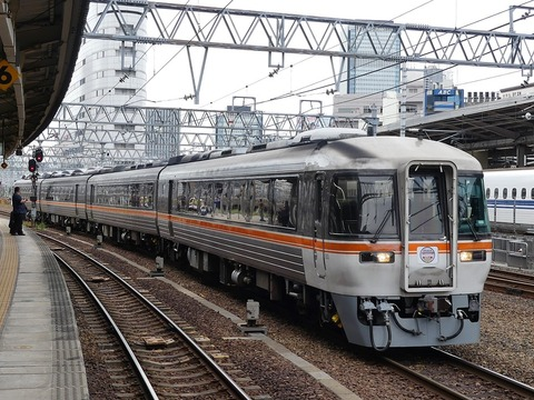 P1220102 (2)