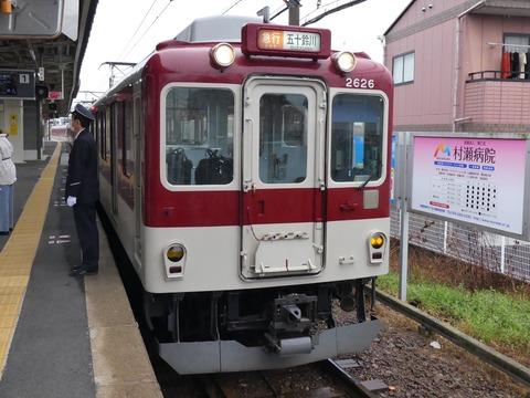P1260189