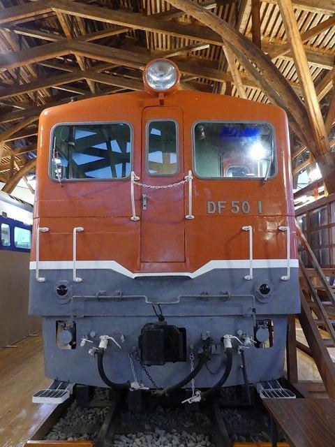 P1310078-2