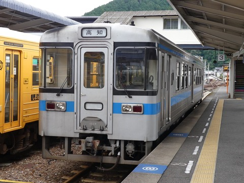 P1300392