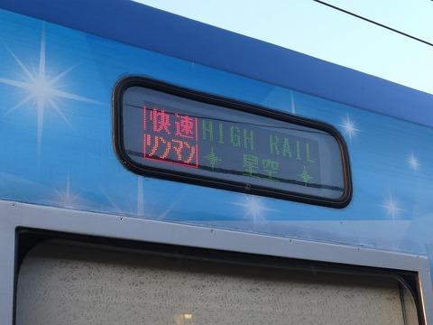 P1220744