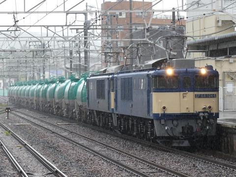 P1270031