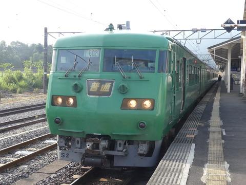 P1290255