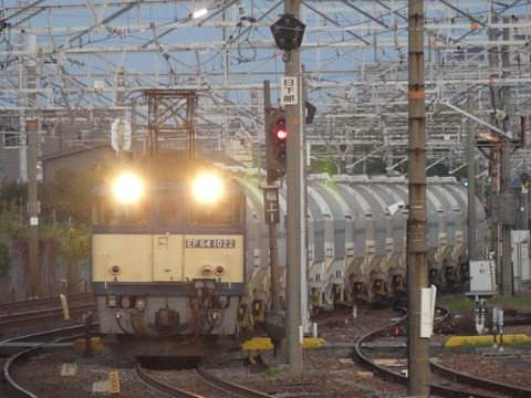 P1230998