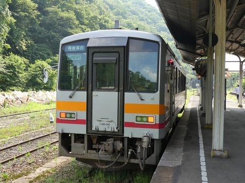 P1220586