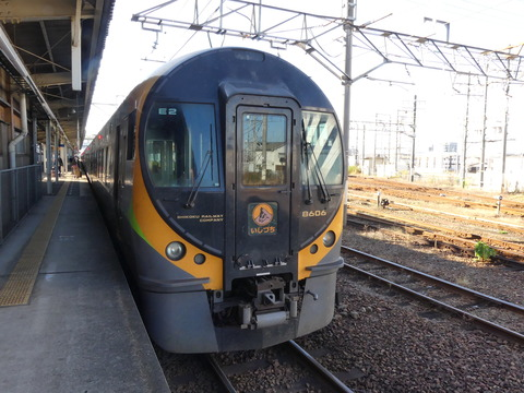 P1300840