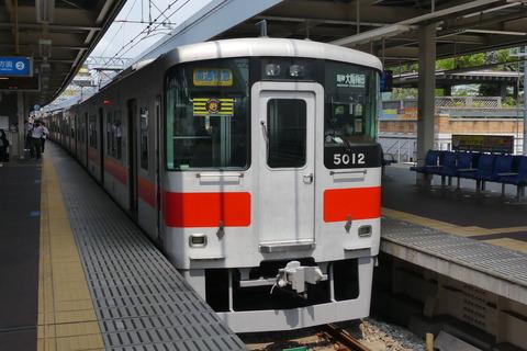 P1360047