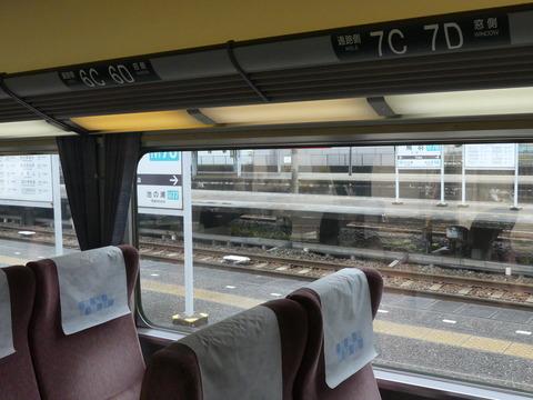 P1260214