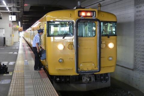 P1360791