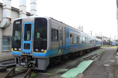 P1360325