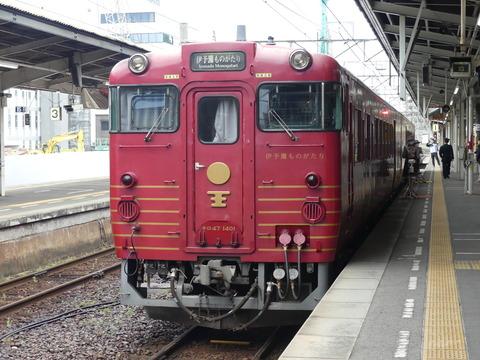 P1340320