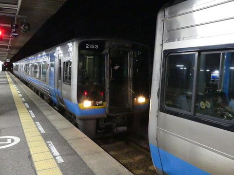 P1330302