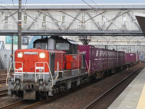 P1270729