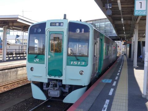 P1310760