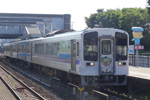 P1350473