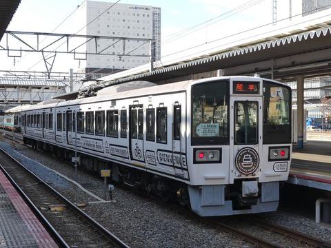 P1310112