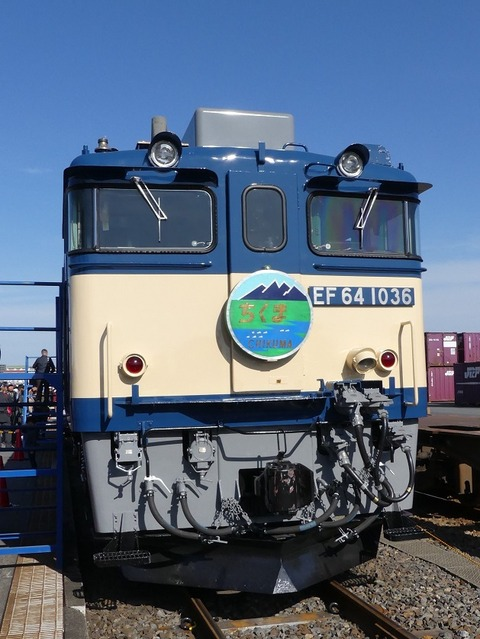 P1240193 (2)