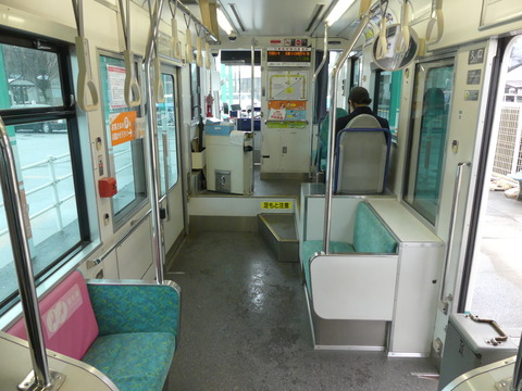 P1320072