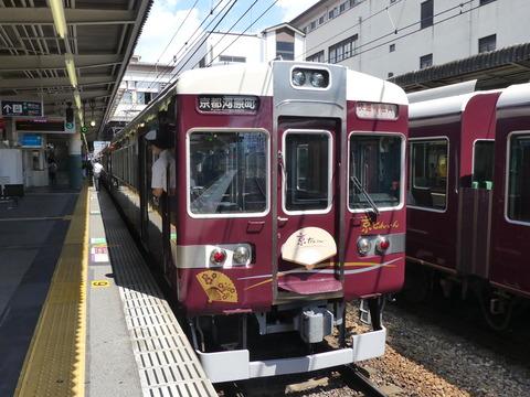 P1290295