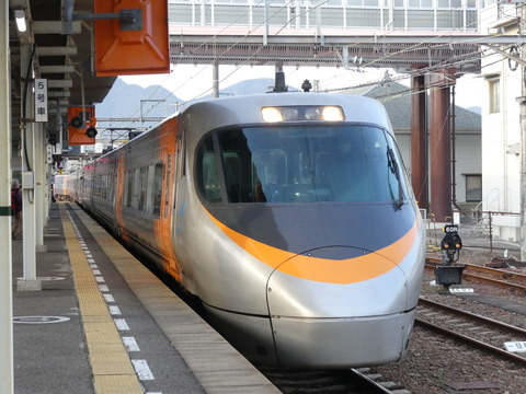 P1340011