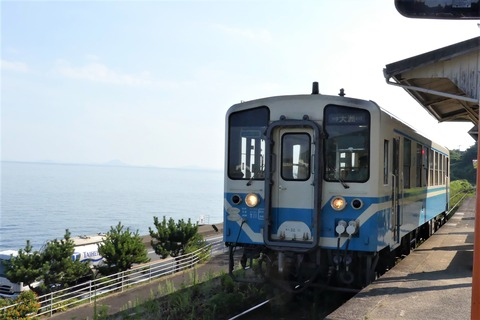 P1360684
