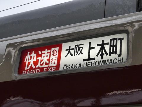 P1250990