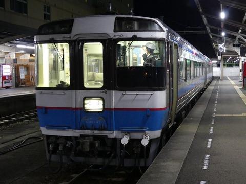 P1300809