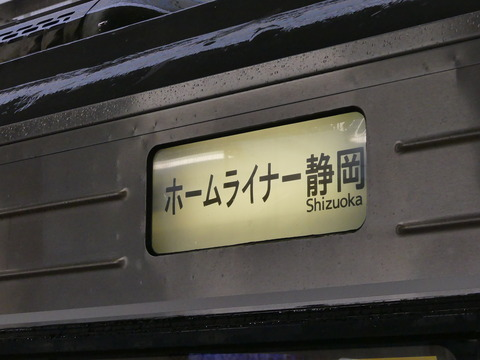P1250819