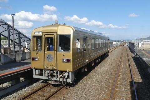 P1380114