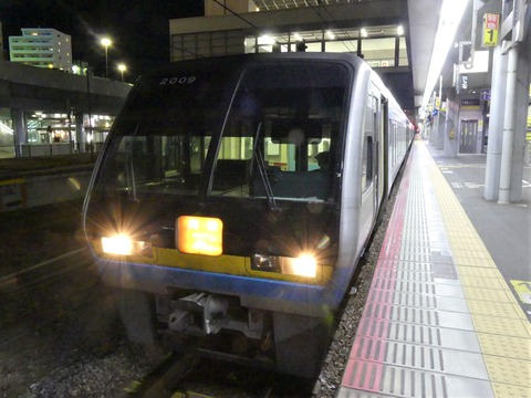 P1310721