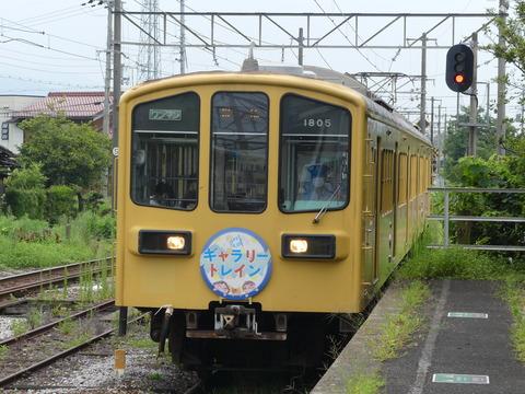 P1280232