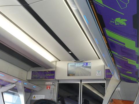 P1250032