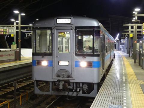 P1330672
