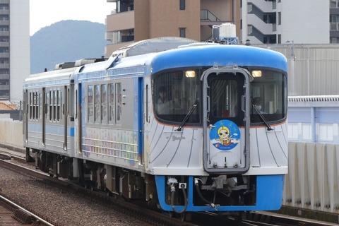 P1360471