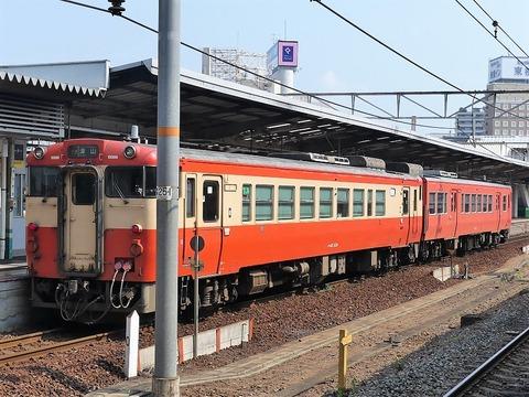 P1220428 (2)