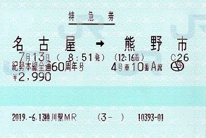 img551