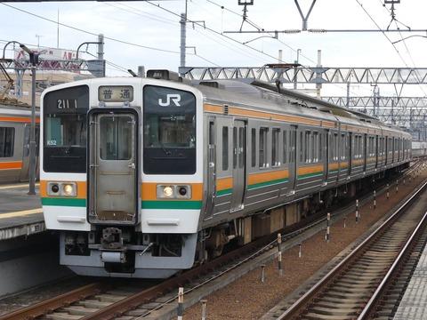 P1290591