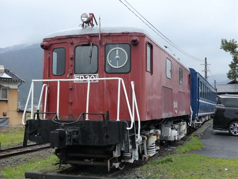 P1330779