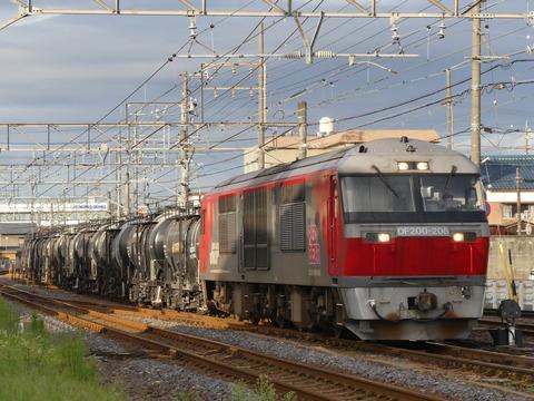 P1290790