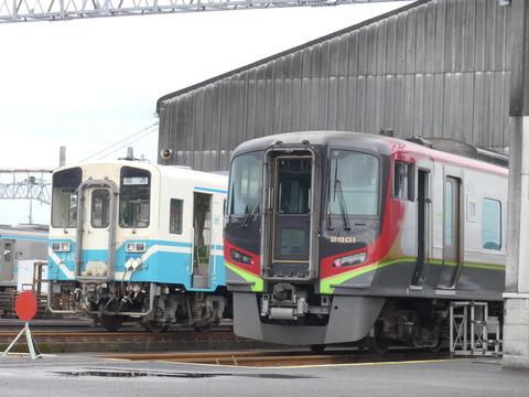 P1320091