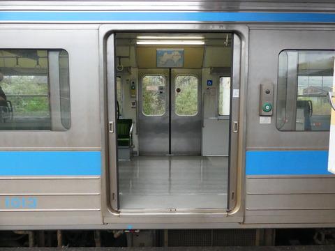P1340413