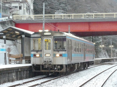 P1310737
