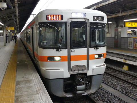 P1340122